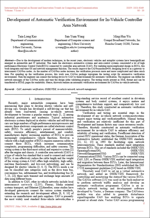 Development of Automatic Verification Environment for In-Vehicle Controller Area Network